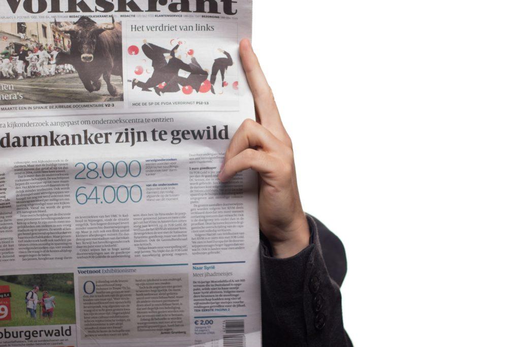 פרסום מודעה בעיתון